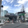 首都高速の呉服橋・江戸橋出入口が廃止---日本橋区間地下化事業で 5月9日限り