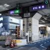高速道路のETC専用化など、国交省が自工会にヒアリングへ