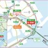 アクアライン・首都高速の浮島入口、閉鎖 3月5日から工事