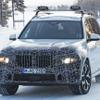 BMW X7 改良新型に水素レンジエクステンダーも!? 湾曲ダッシュボード採用なるか