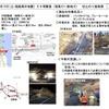 常磐道の通行止め解除、2月17日中を予定---福島県沖地震でのり面崩落