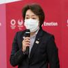 五輪最高位スポンサーの豊田社長も一転、橋本新会長を「心より歓迎」[新聞ウォッチ]