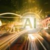 コンチネンタル、自動運転の開発を加速…半導体企業に出資