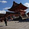 大阪など6府県で緊急事態解除、「Go To トラベル」再開は見送り[新聞ウォッチ]