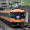 定期運用を離脱した近鉄の「新スナックカー」12200系…記念乗車券発売や引退記念ツアーも