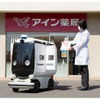 低速自動走行ロボットが公道を走行して商品を配達、パナソニックが実証実験を開始