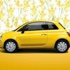 フィアット 500、明るいイエローカラーの限定車発売へ
