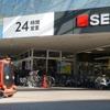 自動配送ロボットが公道を走行、スーパーの商品を配達 楽天が実施予定