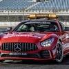 メルセデスAMG GT に585馬力の「R」、F1セーフティカーに…新色レッドで塗装