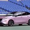 【日産 ノート e-POWER 新型】ブリヂストン ECOPIA EP150/EP25 を新車装着