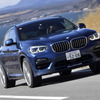 【アルピナ XD4 & XD3 新型試乗】BMW Mモデルとの違いは「快適にハイパワーを楽しむ世界観」…塩見智
