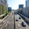 首都高速の新料金---深夜割引導入、経路に関わらず最短距離が基本、など