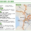 熊本の路線バス事業者5社が共同運行---独禁法の適用を除外 初の認可