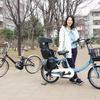 新生活のスタートに必携!最新の「電動アシスト自転車」を乗り比べてわかった、驚きの進化