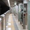東京メトロが駅構内ナビを提供…都営線も東京メトロとの乗換駅に対応 3月24日から