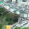 「ファスナー合流」作戦第2弾、名神・一宮ICで実施…渋滞3割削減へ