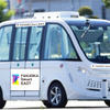 福岡・貝塚公園で自動運転の実証試験 ボードリーが参画