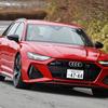 【アウディ RS6アバント 新型試乗】「ワゴン形のスーパーカー」という見方はズレている…南陽一浩