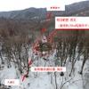 崩落した北海道新幹線の野田追トンネル、地上部に陥没…直径約20mの規模ですり鉢状に