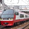 名鉄、中部国際空港アクセス特急に「展望車」…1200系を5月に運用