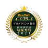 イード・アワード2021「プログラミング教育」満足度No.1、結果発表