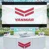 ヤンマー、バーチャル&リアル展示会に出展へ…ジャパンボートショー2021