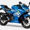 スズキ、ジクサー250シリーズのカラーリング変更へ