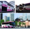 物流サービスのセンコー、ウィラーの高速バスで貨客混載サービスを開始