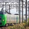 JR北海道の特急もチケットレスに…JR東日本のネット予約システムがリニューアル 6月27日