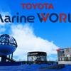 トヨタ マリン、バーチャルボートショー開催中…原寸大豪華ヨットでクルージングや釣り体験