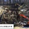 函館本線小沢-銀山間、再開は遅くともゴールデンウィーク前を目指す…代行輸送は4月17日以降も継続
