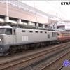 国鉄急行色の交直両用電車、えちごトキめき鉄道に到着 GW明け頃から運用