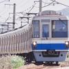 福岡市地下鉄で非接触決済…ジョルダン、MaaSプロジェクトを開始