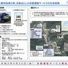 道の駅「奥永源寺渓流の里」で自動運転サービスを本格導入へ…中山間地域における生活の足