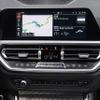 BMWライブコクピット搭載車、Amazon Alexaの利用が可能に