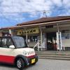 市原市で超小型EVシェアサービスを開始へ…地域創生 出光興産