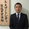 「モビリティありきではなく生活者起点」浜松市がMaaSで博報堂と組んだ理由