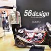モトーリモーダと中野真矢ブランド「56design」のコラボショップがオープン