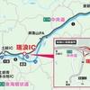 中央道・瑞浪IC上り線で夜間IC閉鎖 5月10日から5夜