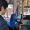 ユーカリが丘コミュニティバス、顔認証乗車システム実証実験を開始