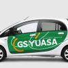 三菱 i MiEV …GSユアサが実証実験