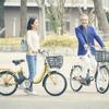 ヤマハ発動機、シニア向け電動アシスト自転車『PAS シオン-U』をフルモデルチェンジ…軽量化や跨ぎやすさの向上