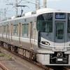JR西日本がコロナ禍の列車を「構造改革」…10月、昼間を中心に1日130本程度を減便へ