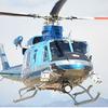新型ヘリコプター「SUBARU BELL 412EPX」納入開始、性能改良で輸送能力向上
