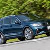 【VW ティグアン 新型試乗】ほんのわずかな変化が、実は大きな変化だった…中谷明彦