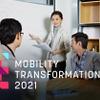 パソナテック登壇、MaaSプロジェクトの進め方を紹介…モビリティトランスフォーメーション2021