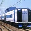 名鉄河和線で空港特急「ミュースカイ」を特別運行…新鋭通勤車9500系を併結 6月26日
