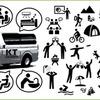 鹿児島のトヨタディーラー、地元ビルダーとキャンピングカー共同開発へ