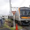 電車の車両基地を見学する…旧型と最新型、京成電鉄のマイクロツーリズム