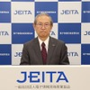 JEITA会長に東芝の綱川社長兼CEOが就任、「積極果敢に挑戦」